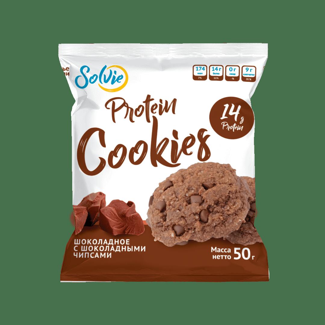 """Печенье """"Protein cookies"""" протеиновое шоколадное с шоколадными чипсами без сахара/продукт готовый кондитерский 50г*10 шт"""
