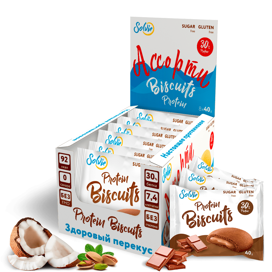 """Печенье """"Protein Biscuits"""" протеиновое Ассорти с белково-кремовой и ягодной начинкой , без сахара/ продукт готовый кондитерский, 40*8шт"""