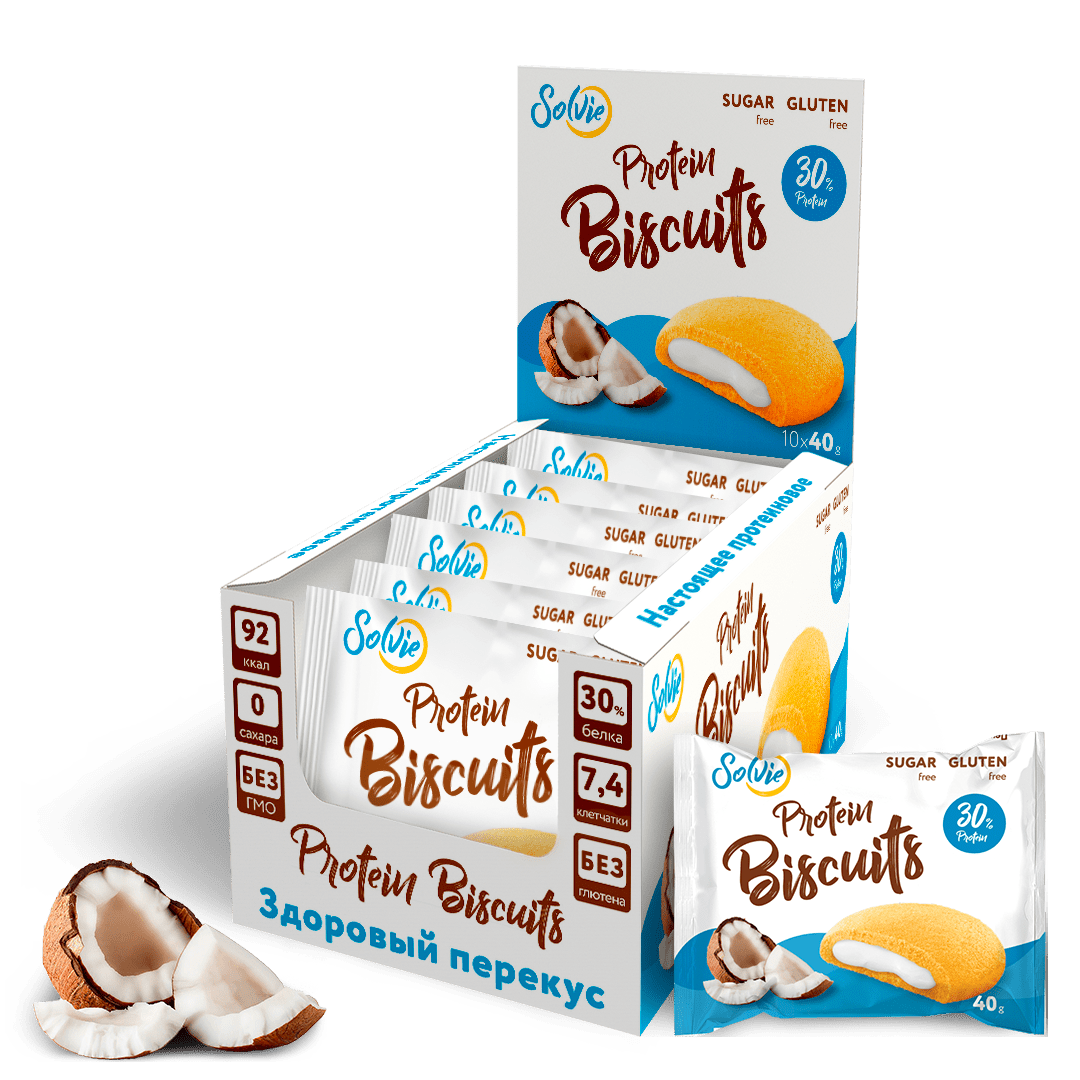 Протеиновое печенье с белково-кремовой кокосовой начинкой