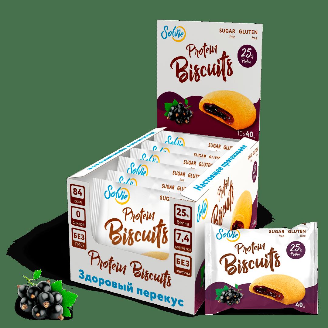 """Печенье """"Protein Biscuits"""" протеиновое с низкокалорийной ягодной начинкой """"Черная смородина"""" , без сахара/ продукт готовый кондитерский , 40г*10шт"""