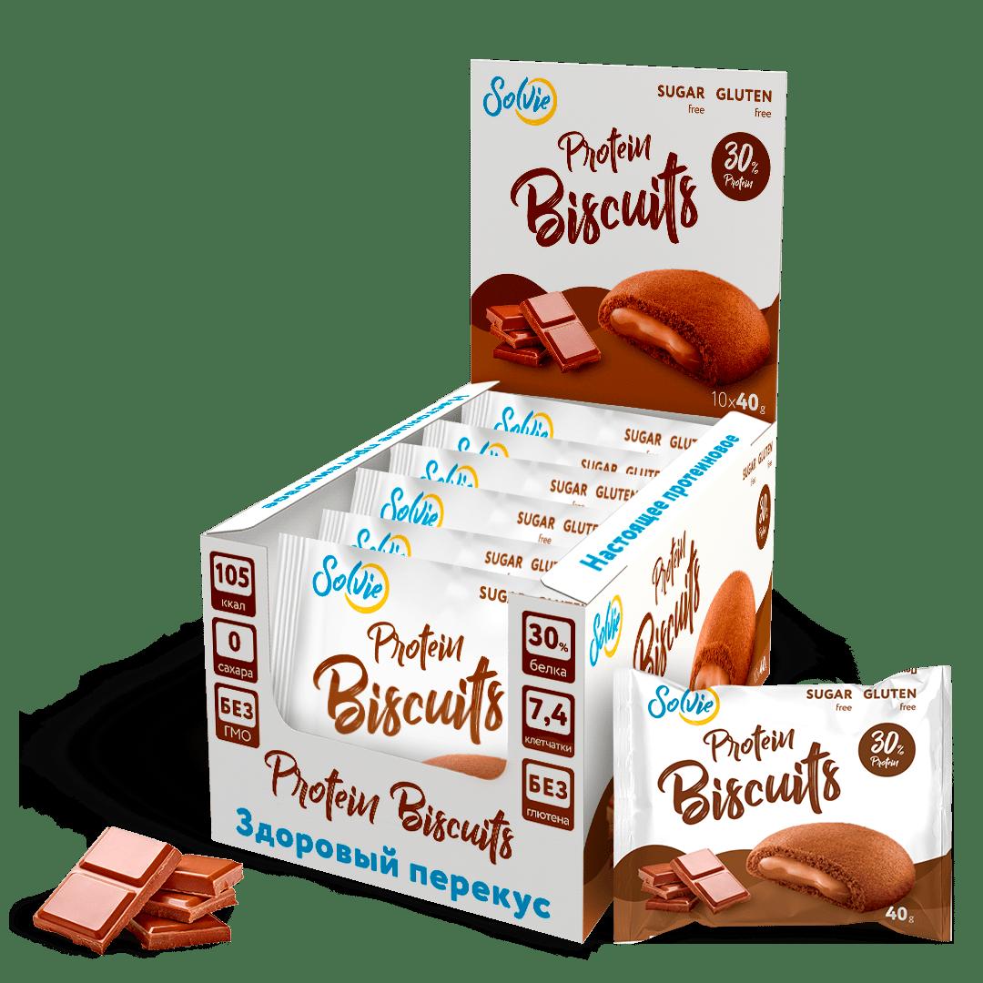 """Печенье """"Protein Biscuits"""" протеиновое шоколадное с белково-шоколадной начинкой , без сахара/ продукт готовый кондитерский , 40г*10шт"""