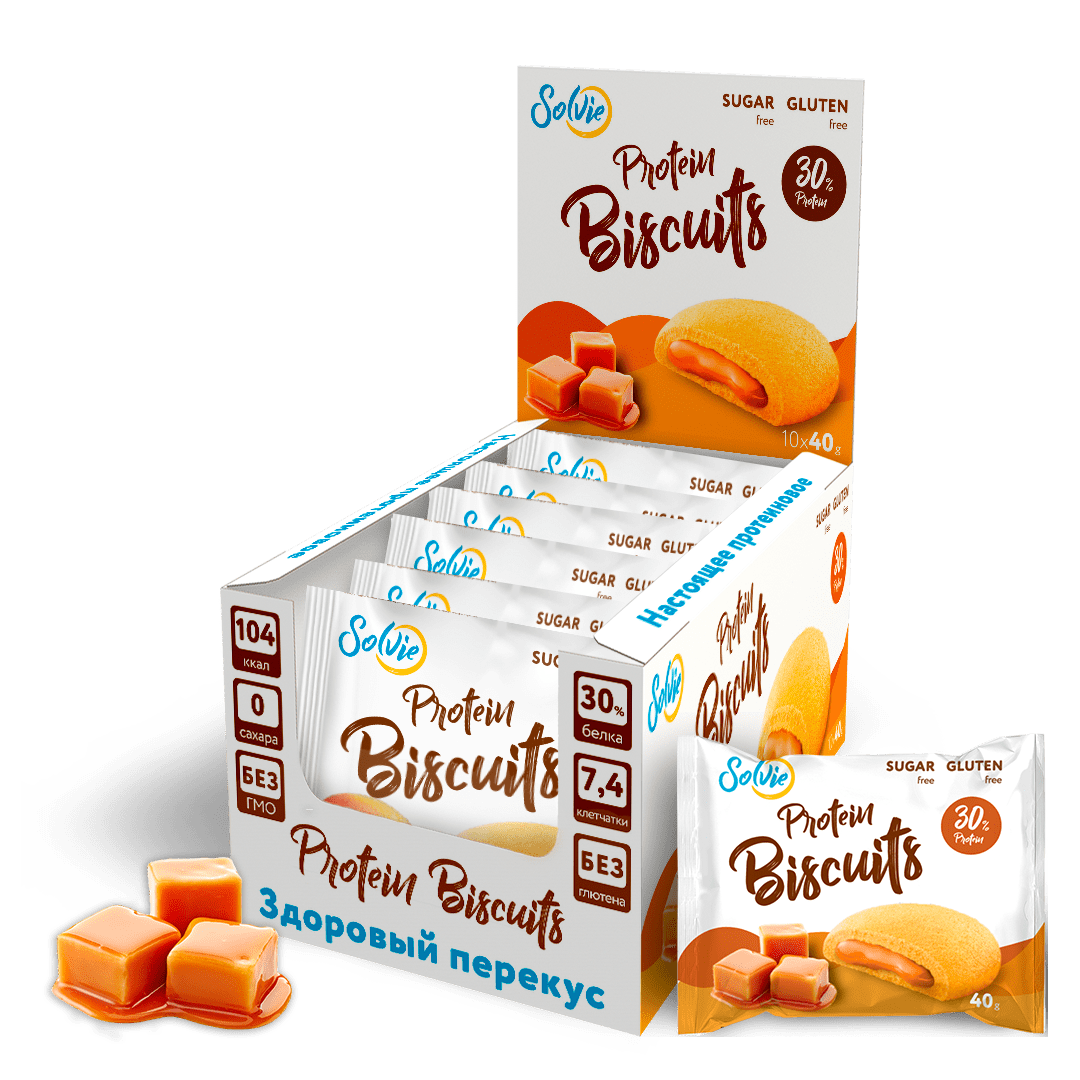 """Печенье """"Protein Biscuits"""" протеиновое с белково-кремовой начинкой """"Карамель"""", без сахара/ продукт готовый кондитерский , 40г*10шт"""