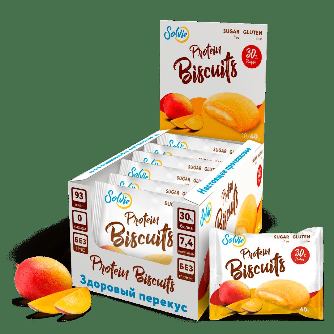 """Печенье """"Protein Biscuits"""" протеиновое с белково-кремовой начинкой """"Манго"""", без сахара/ продукт готовый кондитерский , 40г*10шт"""