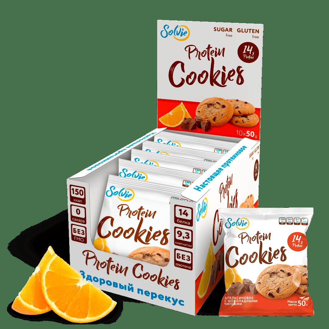 """Печенье """"Protein cookies"""" протеиновое апельсиновое с шоколадными чипсами без сахара / продукт готовый кондитерский 50г*10 шт"""