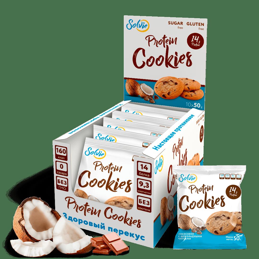 """Печенье """"Protein cookies"""" протеиновое кокосовое с шоколадными чипсами без сахара / продукт готовый кондитерский 50г*10 шт"""
