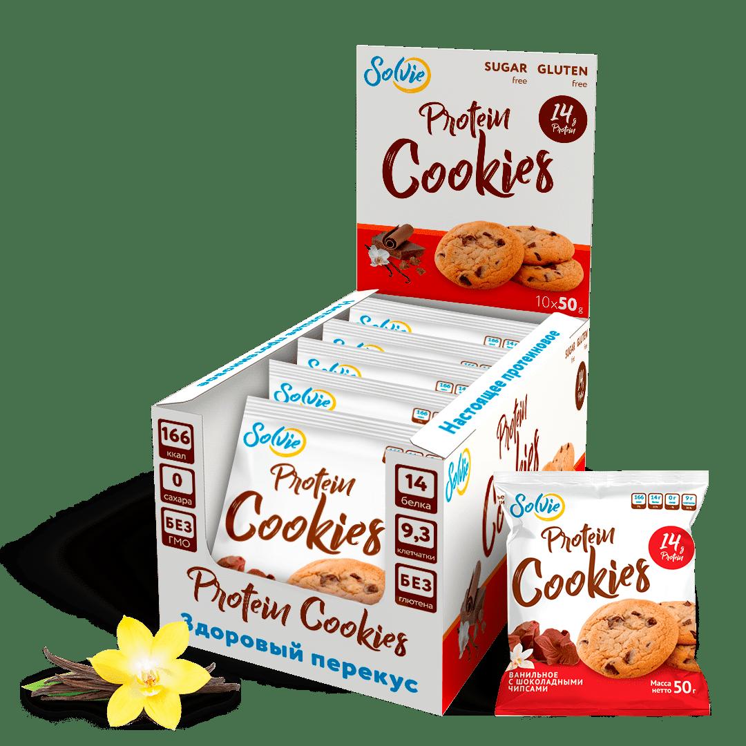 """Печенье """"Protein cookies"""" протеиновое ванильное с шоколадными чипсами без сахара/продукт готовый кондитерский 50г*10 шт"""