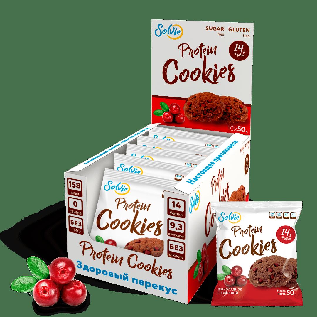 """Печенье """"Protein cookies"""" протеиновое шоколадное с клюквой без сахара / продукт готовый кондитерский 50г*10 шт"""