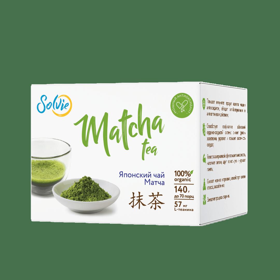 Чай Матча (Matcha tea), 140г