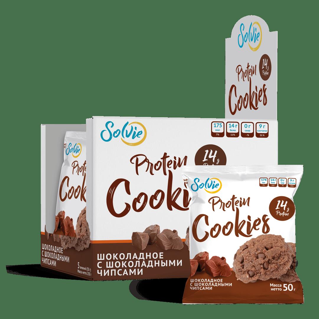 """Печенье """"Protein cookies"""" протеиновое шоколадное с шоколадными чипсами без сахара/продукт готовый кондитерский 5 шт"""