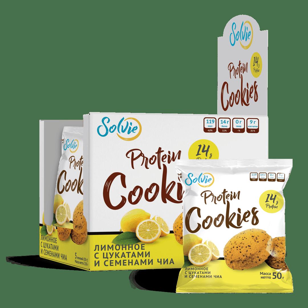 """Печенье """"Protein cookies"""" протеиновое лимонное с цукатами и семенами чиа, без сахара / продукт готовый кондитерский 5 шт"""