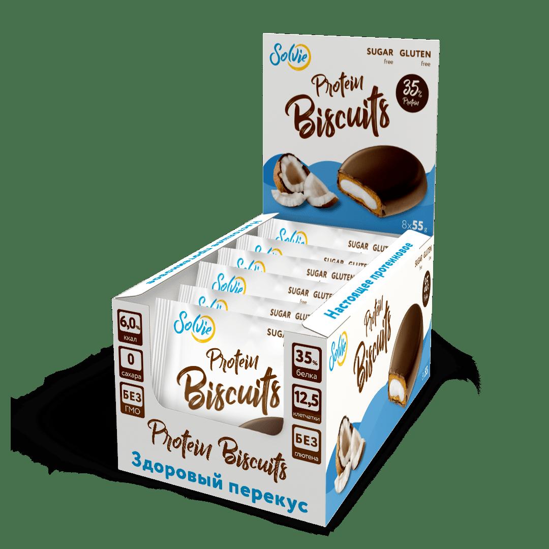 """Печенье """"Protein Biscuits"""" протеиновое, глазированное молочным шоколадом, с белково-кремовой начинкой """"Кокос"""" , без сахара/ продукт готовый кондитерский, 55г*8шт"""