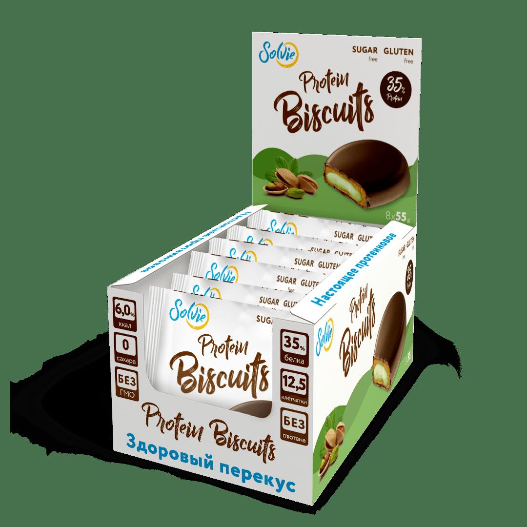 """Печенье """"Protein Biscuits"""" протеиновое, глазированное молочным шоколадом, с белково-кремовой начинкой """"Фисташка"""" , без сахара/ продукт готовый кондитерский , 55г*8шт"""