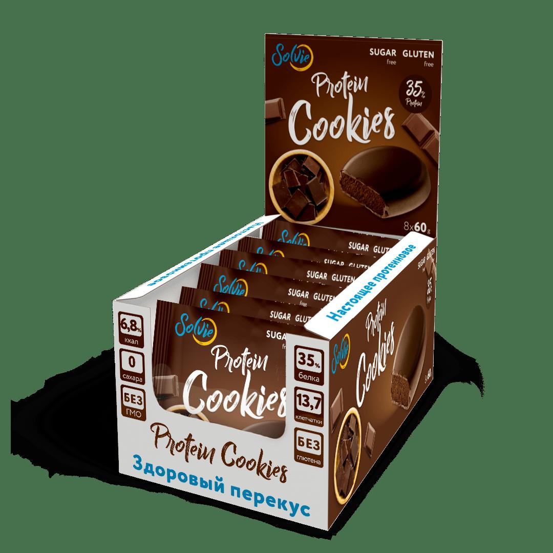"""Печенье """"Protein cookies"""" протеиновое шоколадное, глазированное молочным шоколадом, без сахара/продукт готовый кондитерский 60г*8шт"""