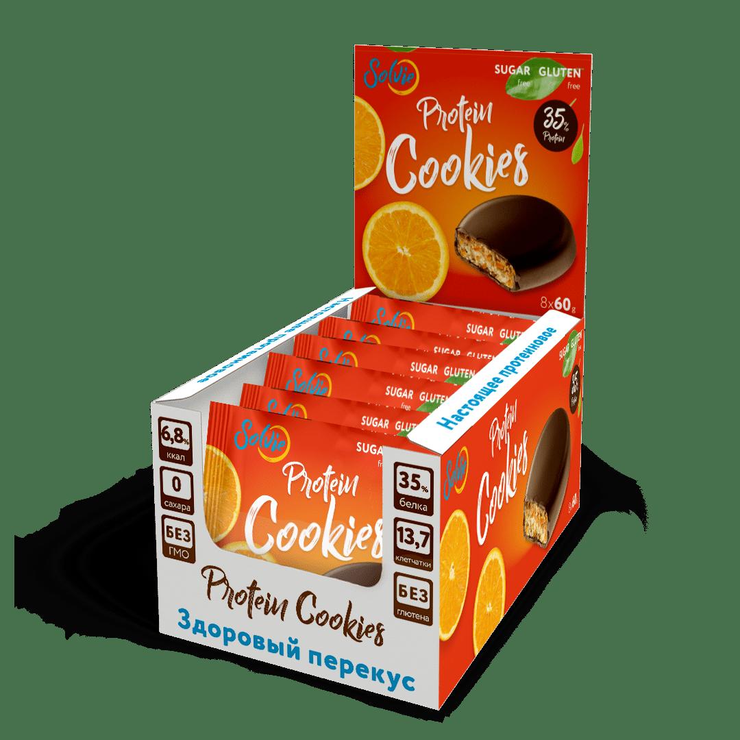 """Печенье """"Protein cookies"""" протеиновое апельсиновое, глазированное молочным шоколадом, без сахара / продукт готовый кондитерский 60г*8шт"""